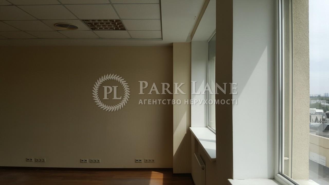 Офіс, Бандери Степана просп. (Московський просп.), Київ, B-99172 - Фото 13