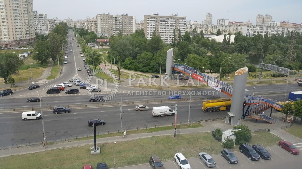 Офіс, Бандери Степана просп. (Московський просп.), Київ, B-99172 - Фото 38