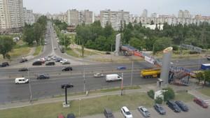 Офіс, B-99172, Бандери Степана просп. (Московський просп.), Київ - Фото 38