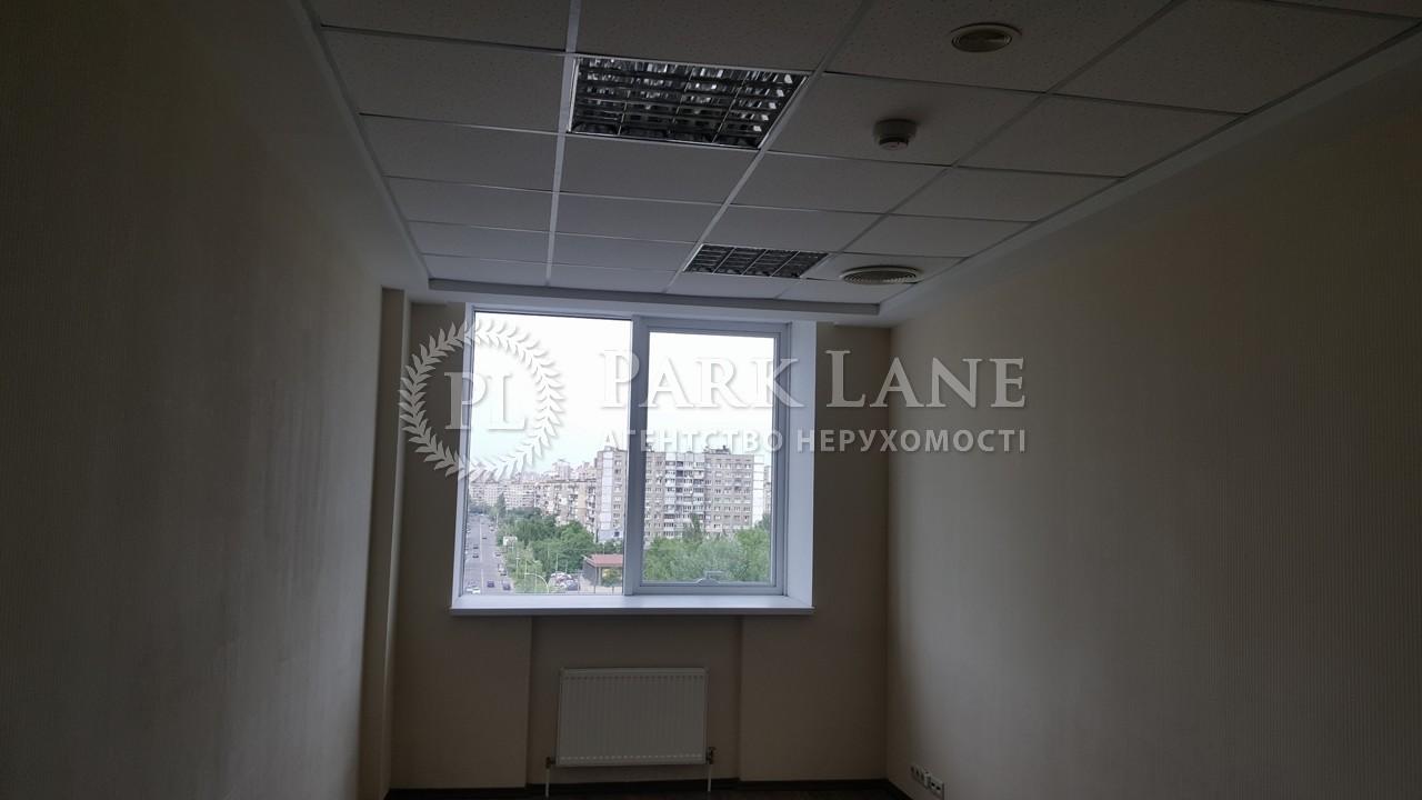 Офіс, Бандери Степана просп. (Московський просп.), Київ, B-99172 - Фото 26