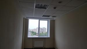 Офіс, B-99172, Бандери Степана просп. (Московський просп.), Київ - Фото 26