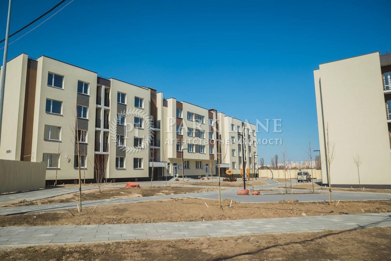 Квартира ул. Березовая, 43, Киев, Z-733167 - Фото 1