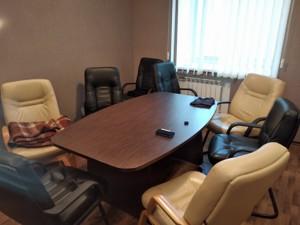 Нежилое помещение, I-30020, Лебедева-Кумача, Киев - Фото 5