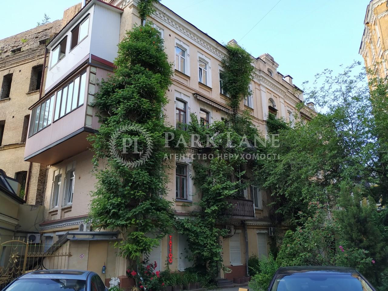 Квартира Андреевский спуск, 2г, Киев, M-35931 - Фото 16