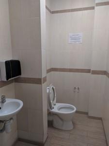 Нежитлове приміщення, B-98709, Федорова Івана, Київ - Фото 15