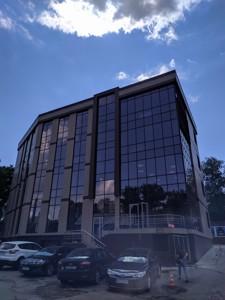 Нежитлове приміщення, B-98709, Федорова Івана, Київ - Фото 20