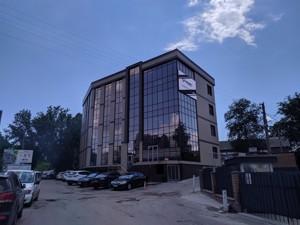 Нежитлове приміщення, B-98709, Федорова Івана, Київ - Фото 21