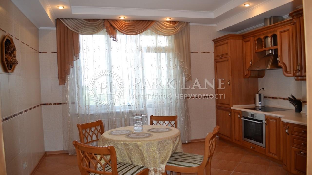 Квартира ул. Московская, 46/2, Киев, C-106514 - Фото 6