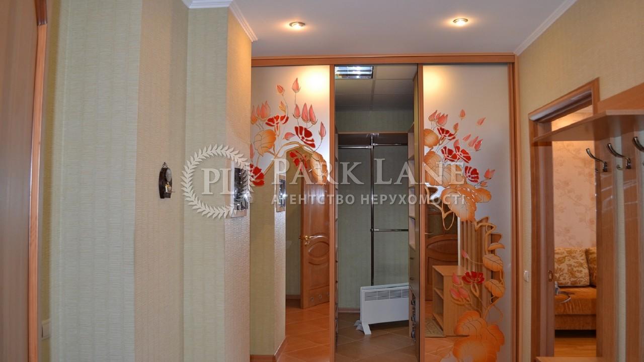 Квартира ул. Московская, 46/2, Киев, C-106514 - Фото 9