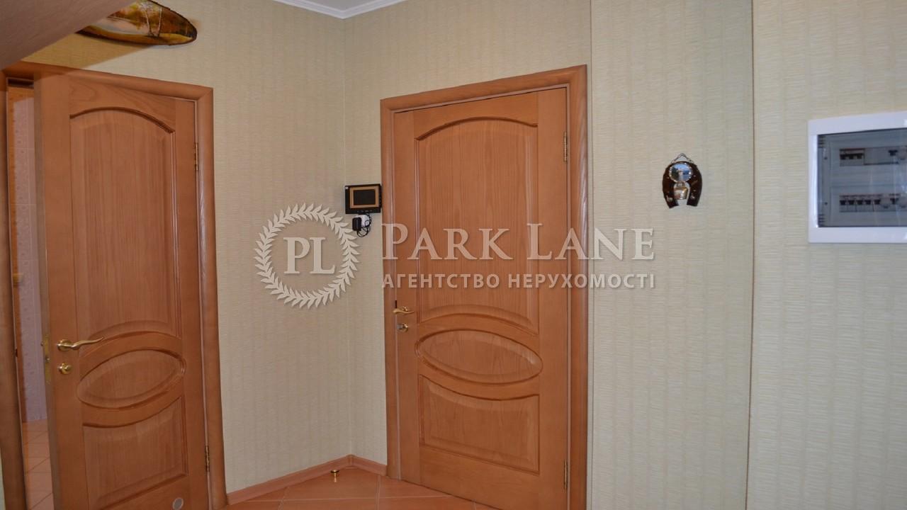 Квартира ул. Московская, 46/2, Киев, C-106514 - Фото 10
