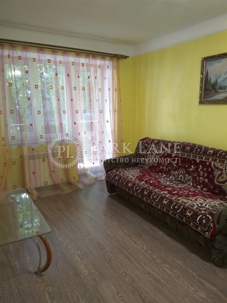 Квартира ул. Дорогожицкая, 13, Киев, R-18072 - Фото 3