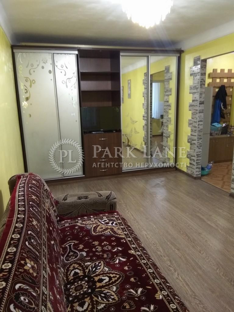 Квартира ул. Дорогожицкая, 13, Киев, R-18072 - Фото 4