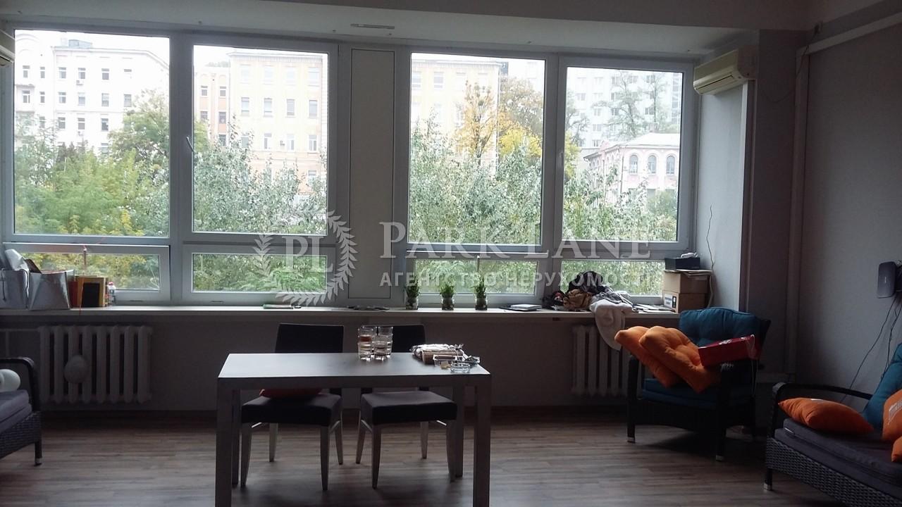 Офис, ул. Мечникова, Киев, C-106496 - Фото 3