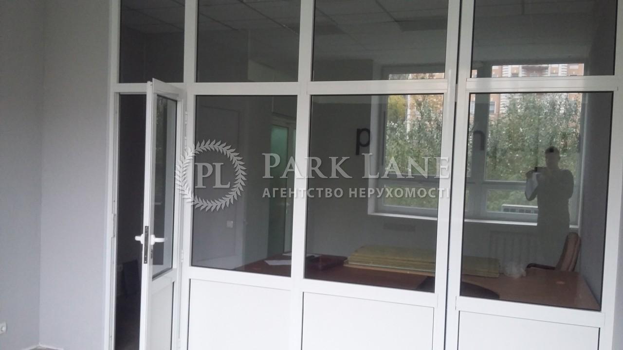 Офис, ул. Мечникова, Киев, C-106496 - Фото 5