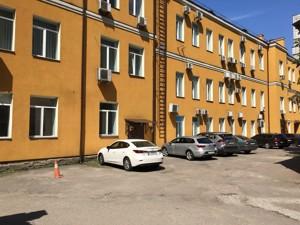 Коммерческая недвижимость, Z-450550, Малевича Казимира (Боженко), Голосеевский район