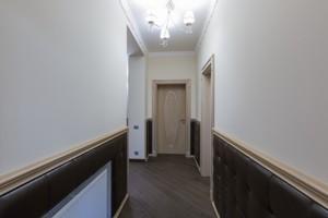 Дом K-27531, Старокиевская, Козин (Конча-Заспа) - Фото 34