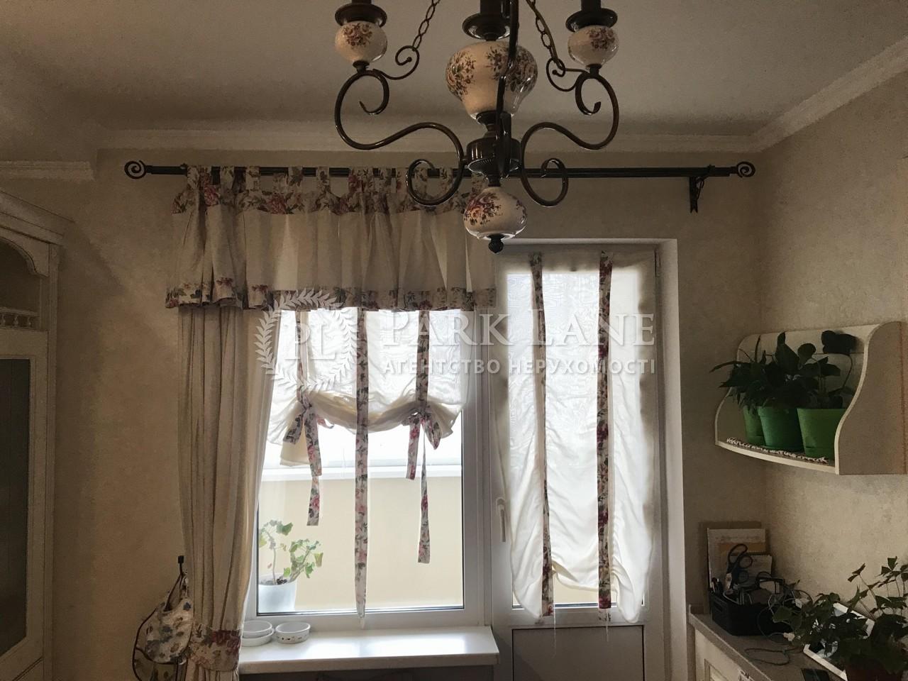 Квартира Харьковское шоссе, 56, Киев, Z-1847111 - Фото 21
