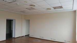 Офіс, B-99167, Бандери Степана просп. (Московський просп.), Київ - Фото 14