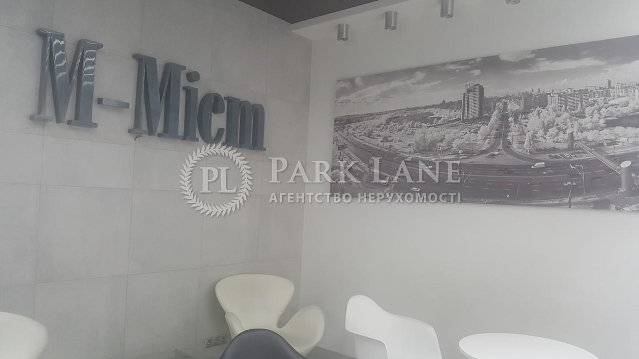 Офіс, B-99167, Бандери Степана просп. (Московський просп.), Київ - Фото 24