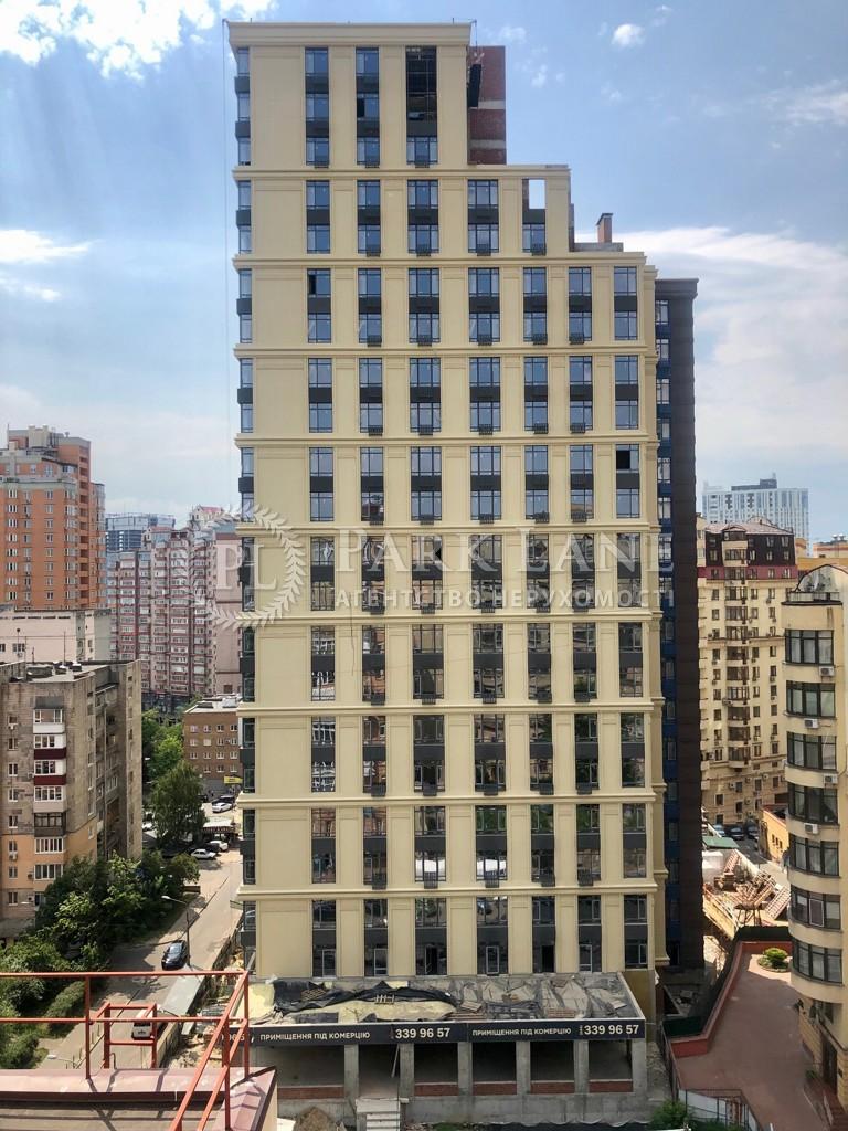 Квартира K-29161, Річна, 4, Київ - Фото 2
