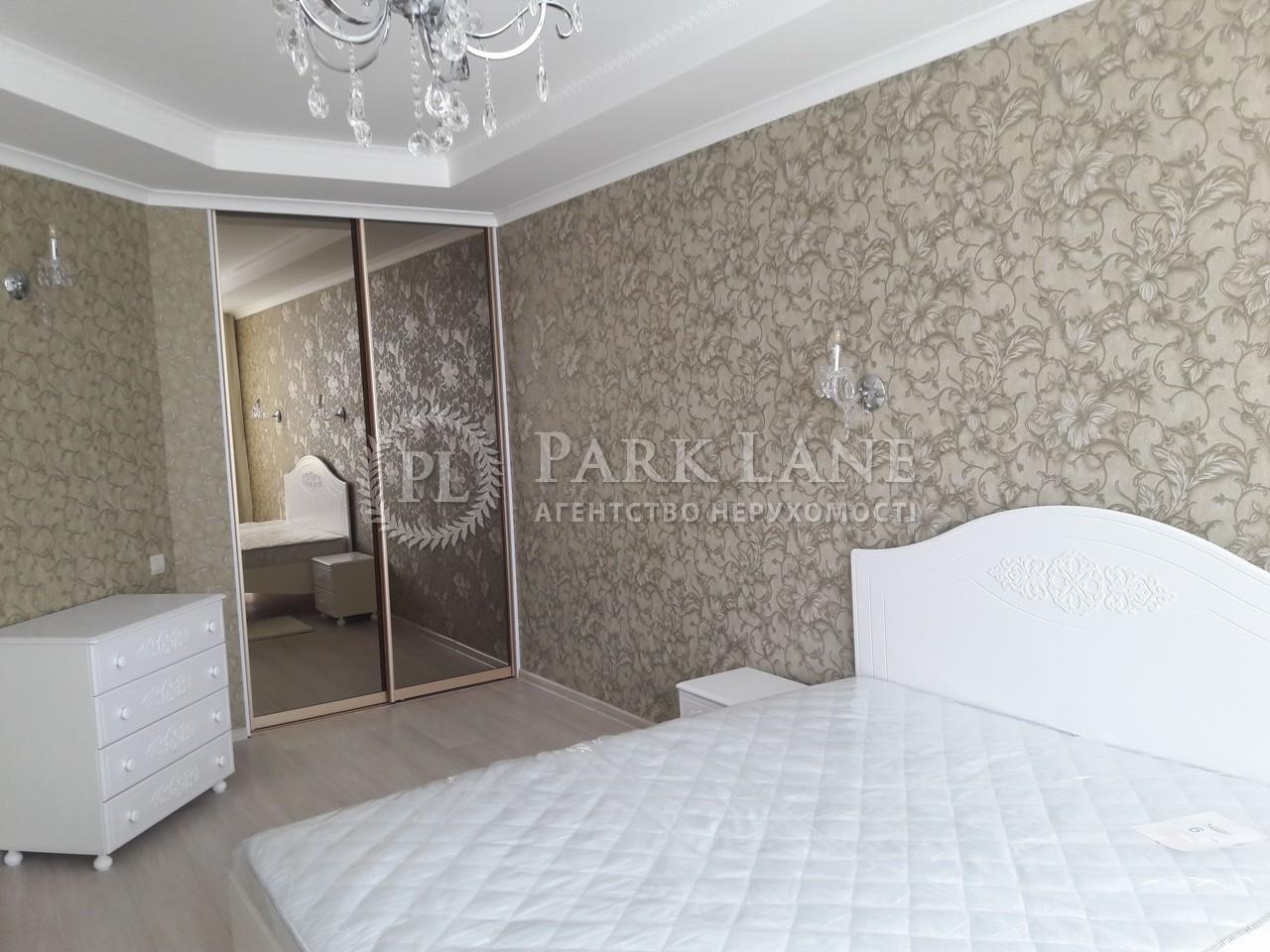 Квартира ул. Максимовича Михаила (Трутенко Онуфрия), 3д, Киев, R-26546 - Фото 5