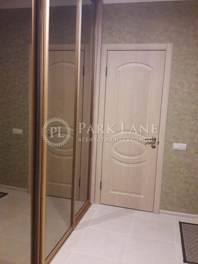 Квартира ул. Максимовича Михаила (Трутенко Онуфрия), 3д, Киев, R-26546 - Фото 13