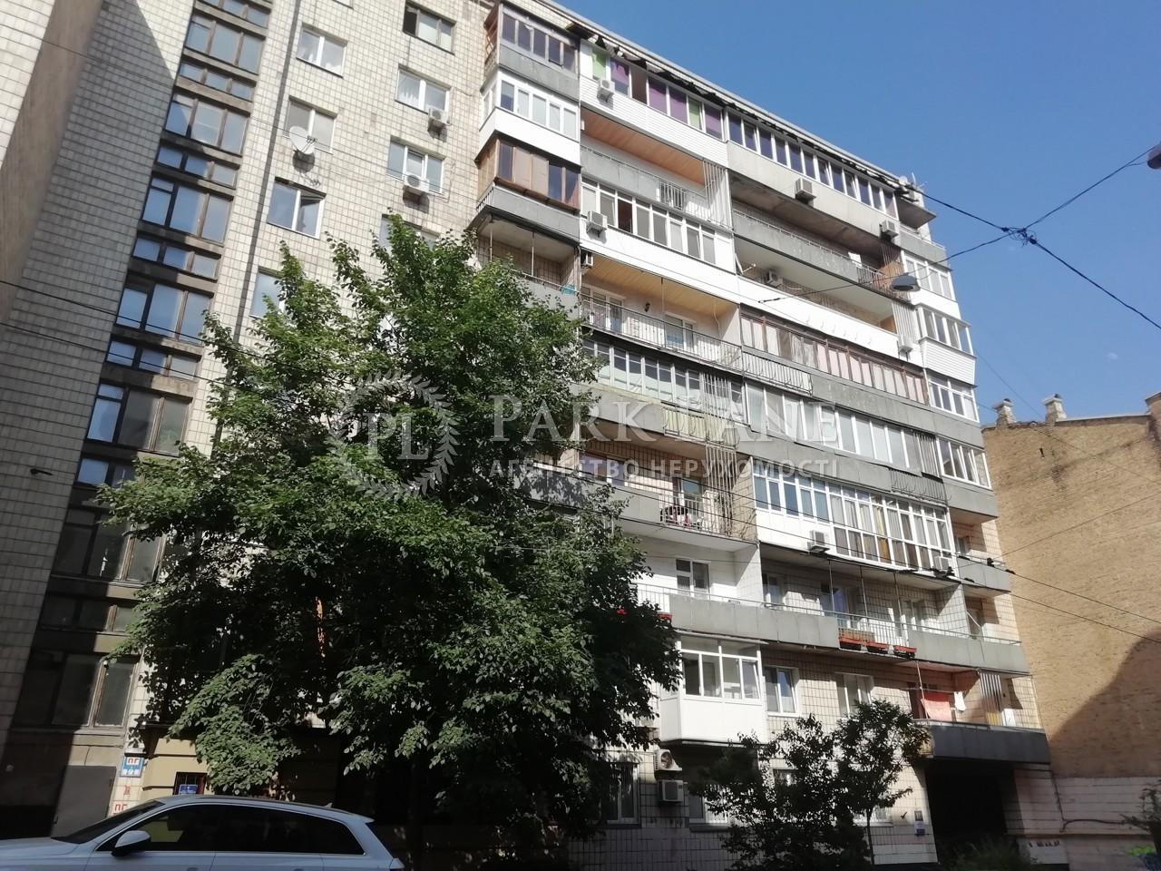 Квартира Z-517039, М.Житомирська, 10, Київ - Фото 6