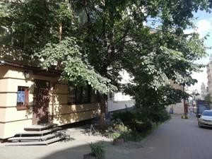 Квартира Z-517039, М.Житомирська, 10, Київ - Фото 1