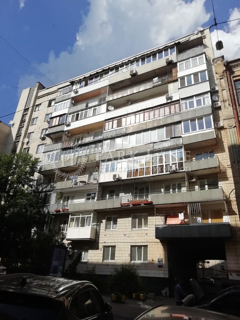 Квартира Z-517039, М.Житомирська, 10, Київ - Фото 7