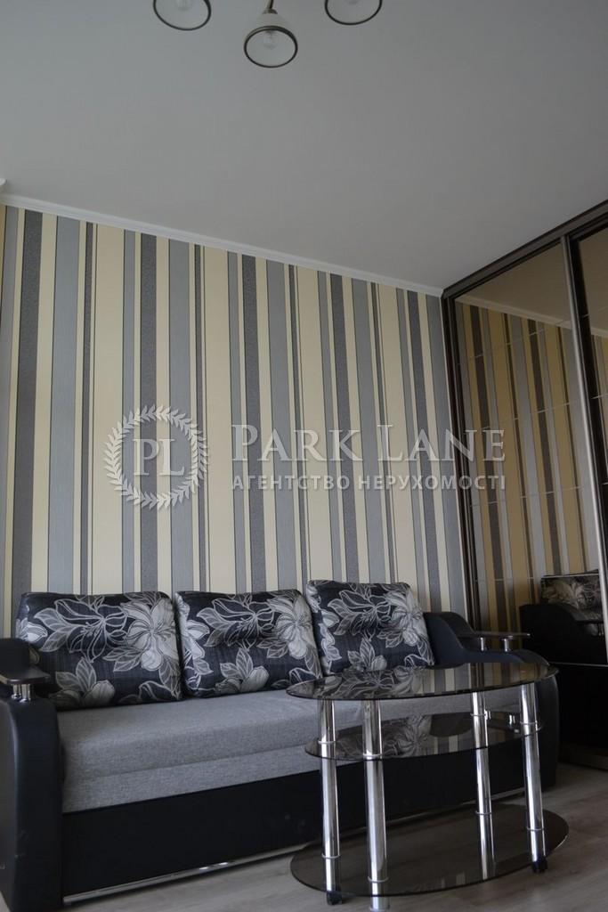 Квартира ул. Вышгородская, 45, Киев, F-29253 - Фото 5