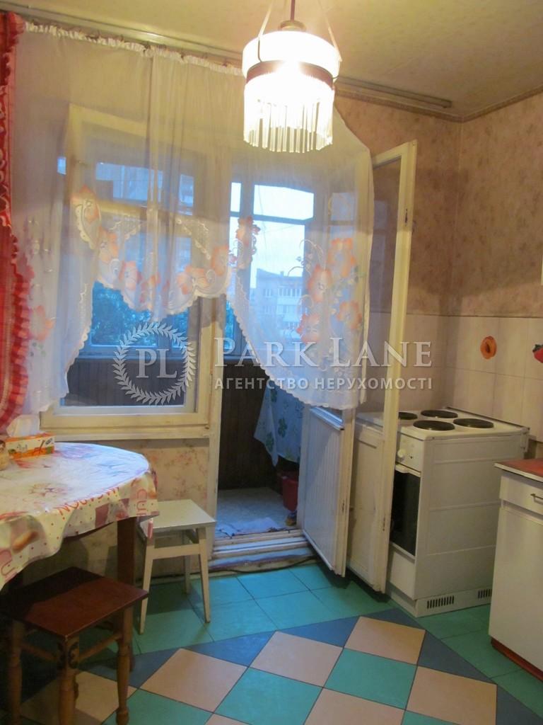 Квартира вул. Чорновола Вячеслава, 8, Київ, X-4166 - Фото 7