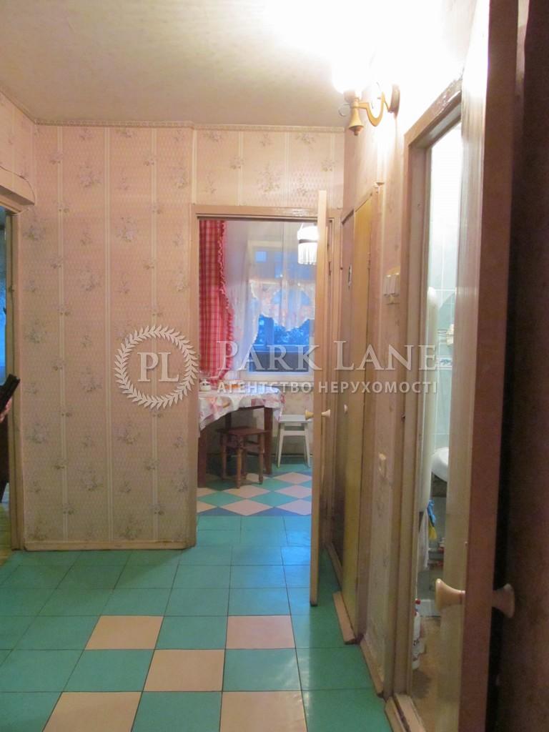 Квартира вул. Чорновола Вячеслава, 8, Київ, X-4166 - Фото 9