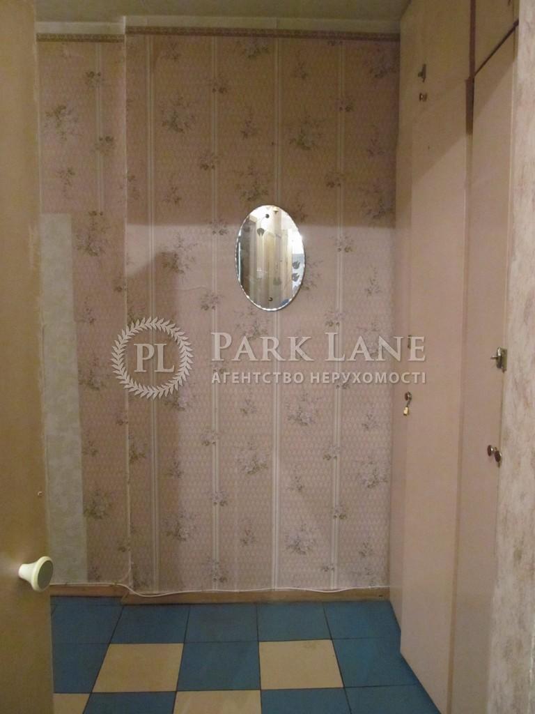 Квартира вул. Чорновола Вячеслава, 8, Київ, X-4166 - Фото 10
