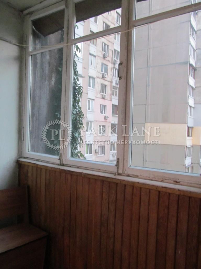 Квартира вул. Чорновола Вячеслава, 8, Київ, X-4166 - Фото 12