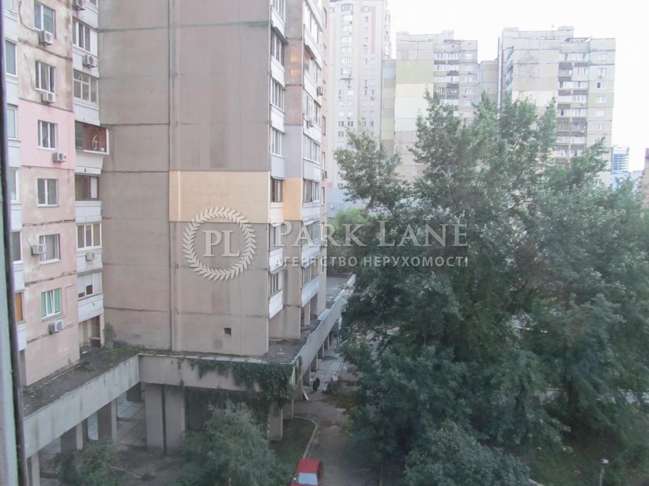 Квартира вул. Чорновола Вячеслава, 8, Київ, X-4166 - Фото 13