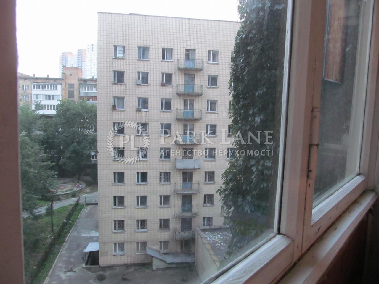 Квартира вул. Чорновола Вячеслава, 8, Київ, X-4166 - Фото 14