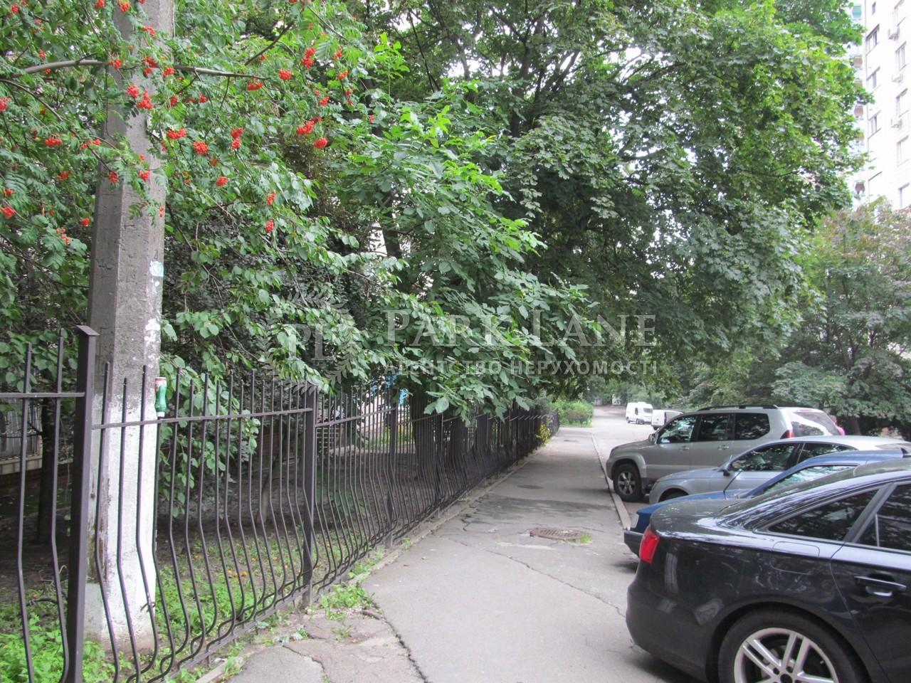 Квартира вул. Чорновола Вячеслава, 8, Київ, X-4166 - Фото 16