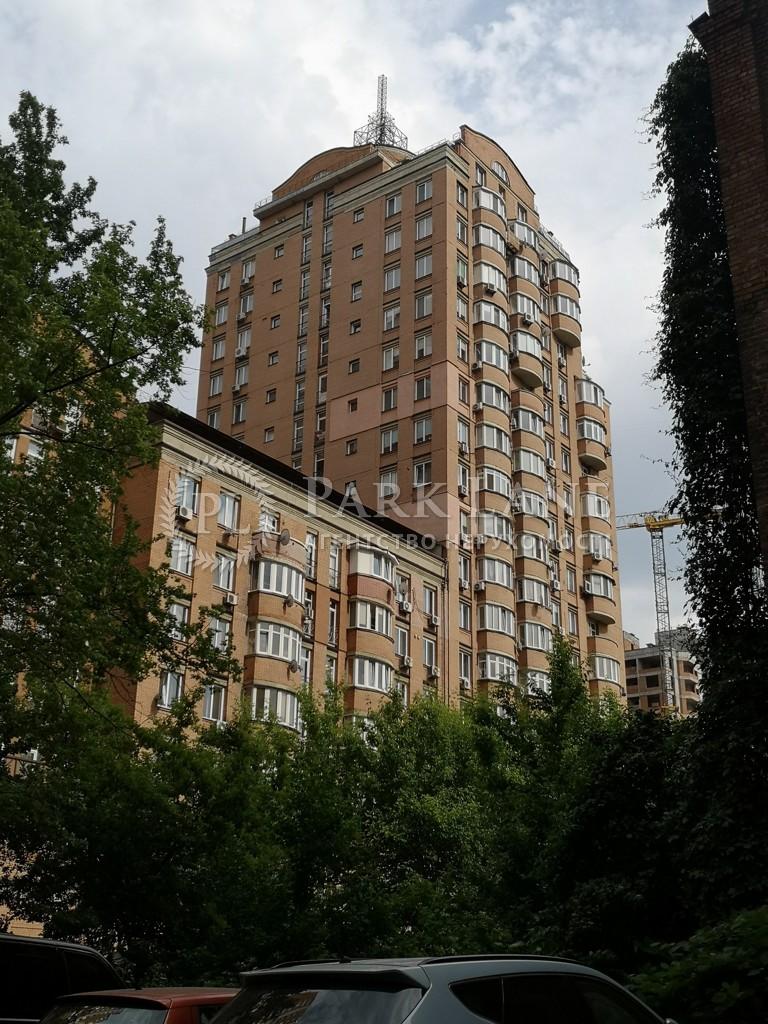 Офис, Z-315827, Павловская, Киев - Фото 6