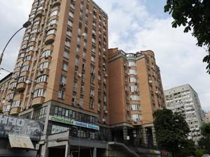 Офис, Z-315827, Павловская, Киев - Фото 7