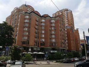 Офис, Z-315827, Павловская, Киев - Фото 8