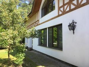 Дом B-98935, Козин (Конча-Заспа) - Фото 3