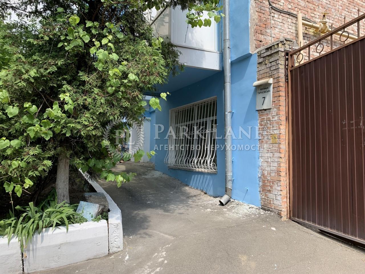 Офис, ул. Тарасовская, Киев, I-11818 - Фото 11