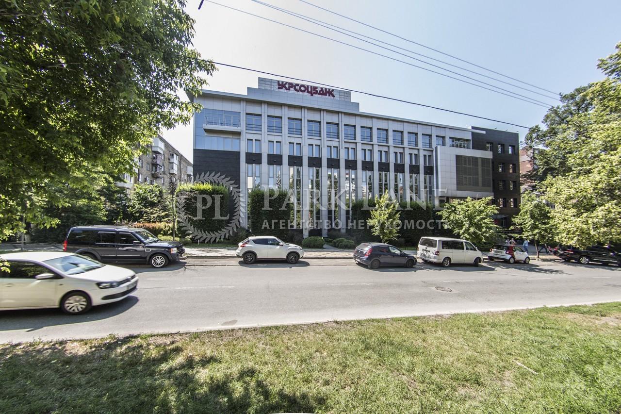 Бизнес-центр, B-98903, Ковпака, Киев - Фото 1