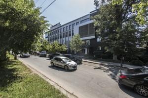 Бизнес-центр, B-98903, Ковпака, Киев - Фото 2