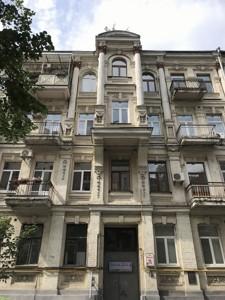 Коммерческая недвижимость, Z-38057, Рейтарская, Шевченковский район