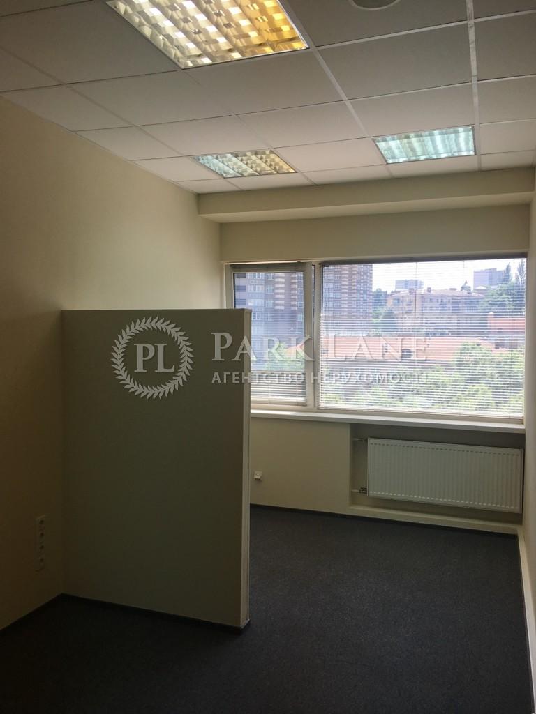 Офіс, вул. Глибочицька, Київ, A-102505 - Фото 5