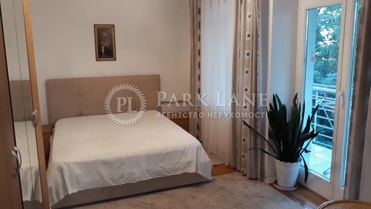 Квартира ул. Марьяненко Ивана, 13, Киев, A-49856 - Фото 7