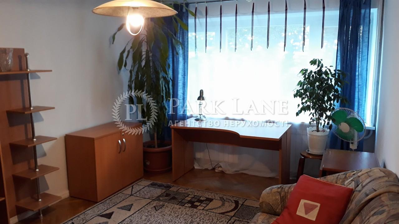 Квартира ул. Марьяненко Ивана, 13, Киев, A-49856 - Фото 5