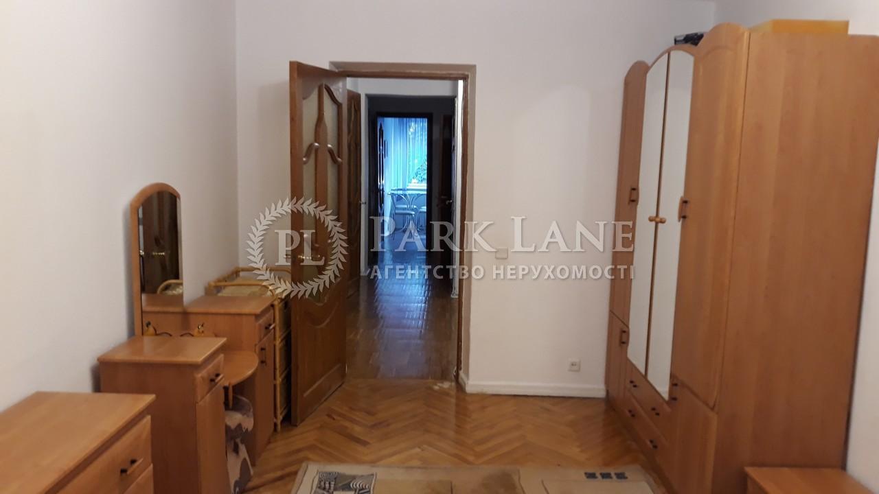 Квартира ул. Марьяненко Ивана, 13, Киев, A-49856 - Фото 17