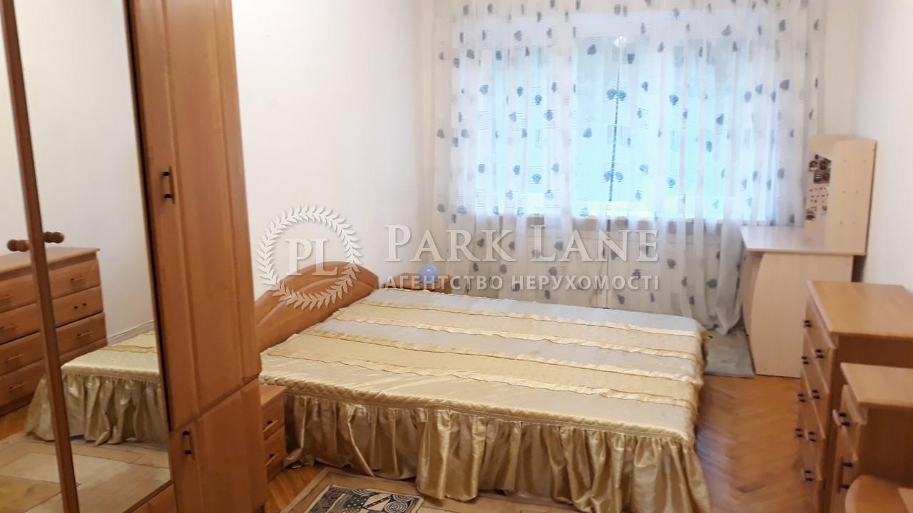 Квартира ул. Марьяненко Ивана, 13, Киев, A-49856 - Фото 9